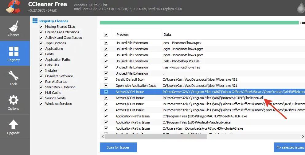 CCleaner Professional 5.60.7307 & Clave de registro (Ultima versión)