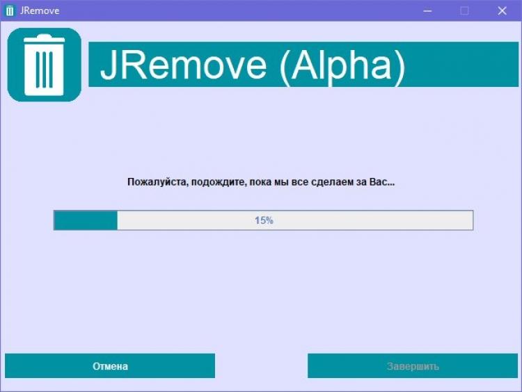 JRemove 0.8 para Windows (Ultima versión)