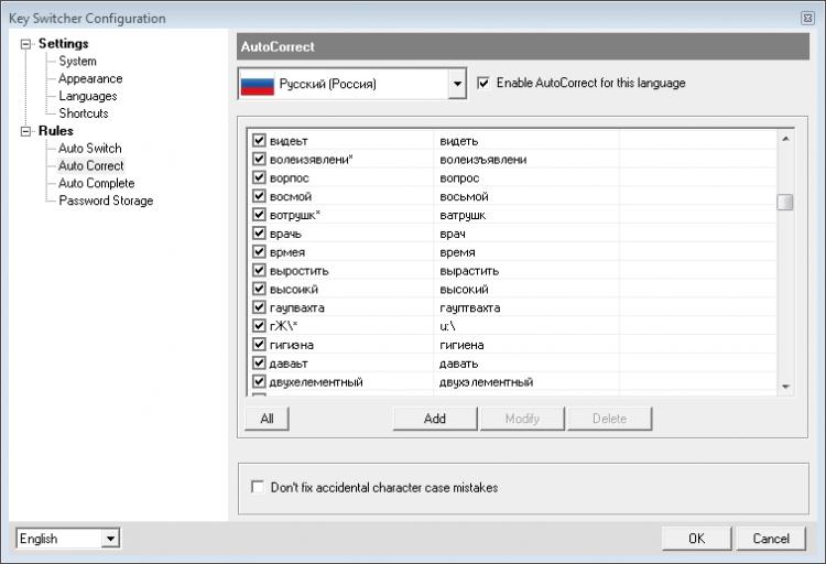 K-Lite Codec Pack 15.2.0 para Windows (Ultima versión)