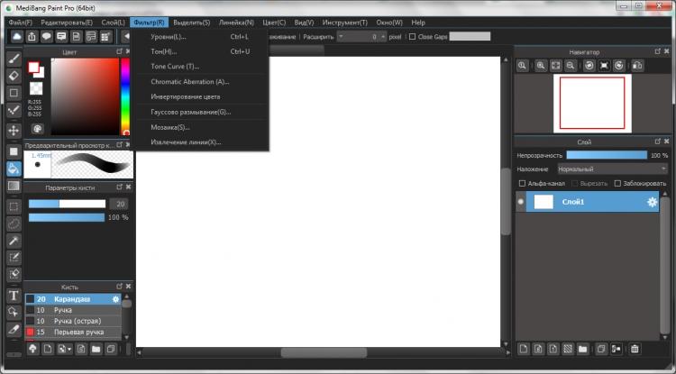 MediBang Paint Pro 24.0 ver. 2.1.17 para Windows (Ultima versión)