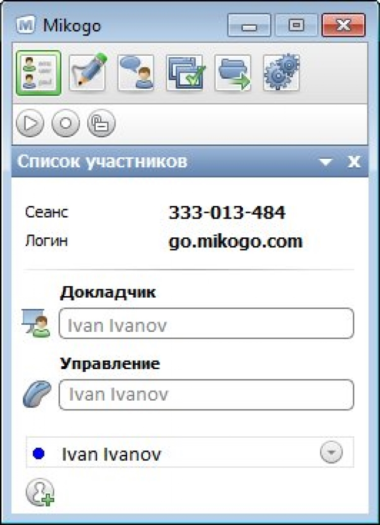 Mikogo 5.9.0.171012 para Windows (Ultima versión)