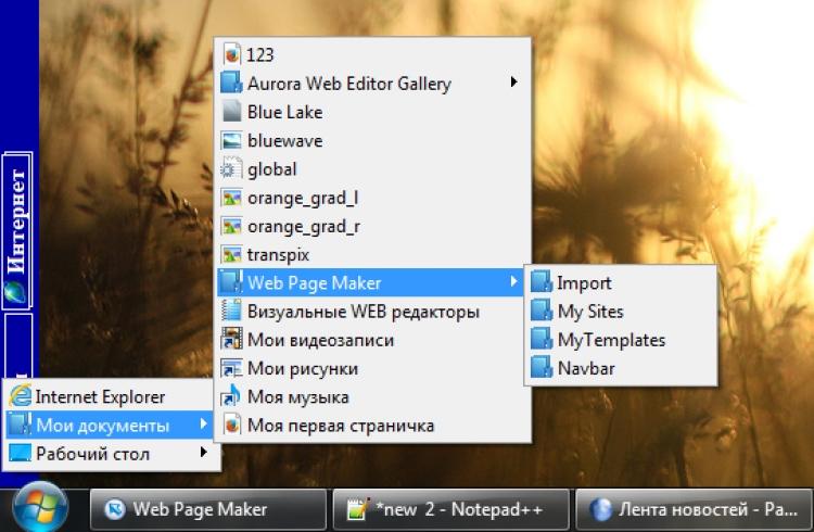 MRBar descargar para Windows