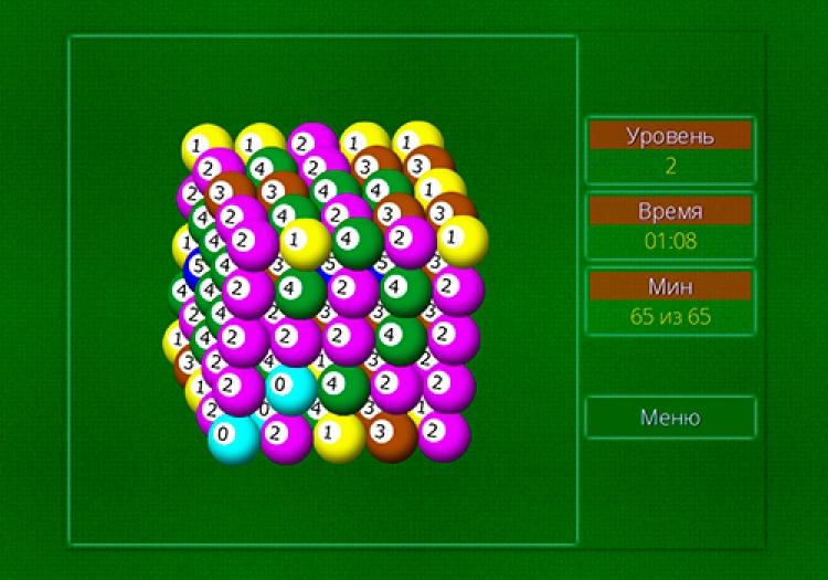 Minesweeper-3D 1.6 para Windows (Ultima versión)