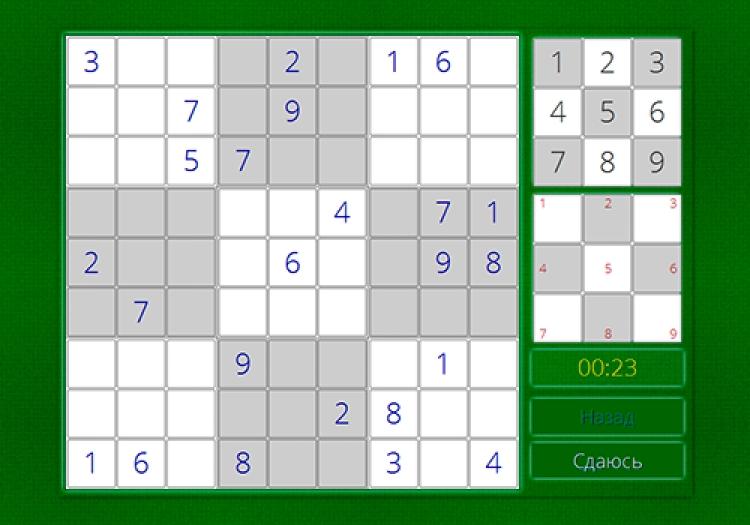 Sudoku Skill Meter 1.2 para Windows (Ultima versión)