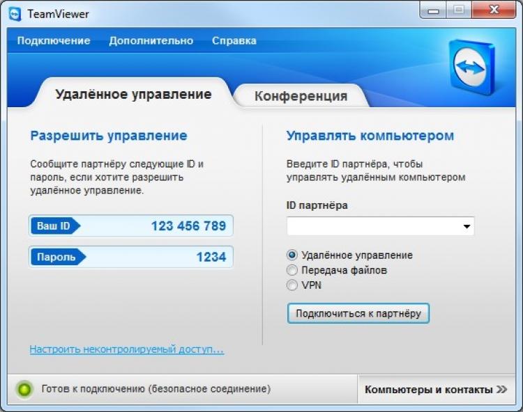 TeamViewer Portable 14.2.2558.0 para Windows (Ultima versión)