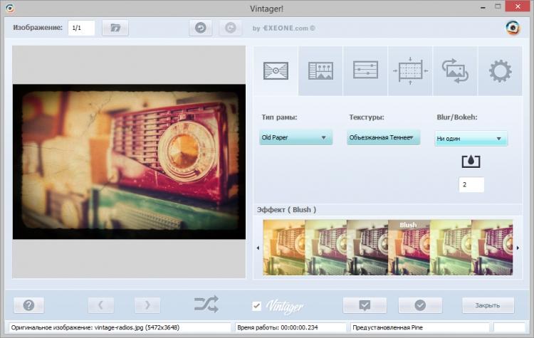 Vintager 2.0 para Windows (Ultima versión)