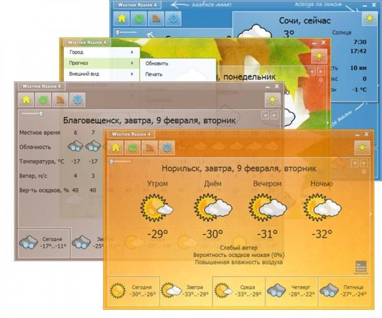 Weather Reader para Windows (Ultima versión)